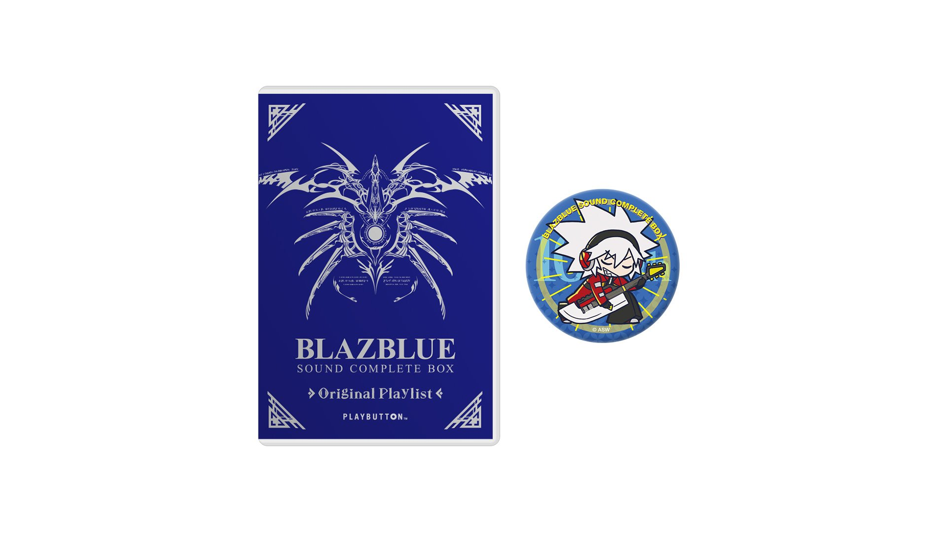 BlazBlue Sound Complete Box Playbutton.jpg