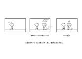 BlazBlue Relius Clover Motion Storyboard 01(B).jpg
