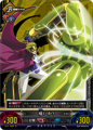 Unlimited Vs (Relius Clover 4).png