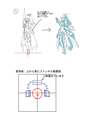 BlazBlue Izayoi Motion Storyboard 01(C).png