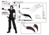 XBlaze Avenge Model Sheet 09.png