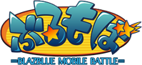 BlazBlue Mobile Battle Logo.png