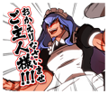 BlazBlue Blue Radio Sticker 146.png