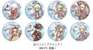 GraffArt Shop With A3MARKET Can Badges.png