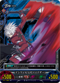 Unlimited Vs (Ragna the Bloodedge 11).png