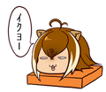 BlazBlue Blue Radio Sticker 035.png