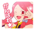 BlazBlue Blue Radio Sticker 061.png