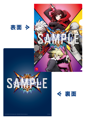 BlazBlue Cross Tag Battle Shop Extra Amazon.png