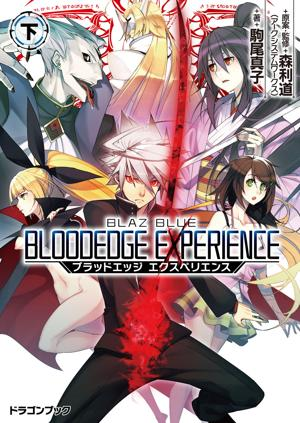 BlazBlue Bloodedge Experience Part 2 Cover.jpg
