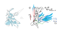 BlazBlue Izayoi Motion Storyboard 12.png