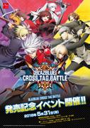 BBTAG Release Event Poster.jpg