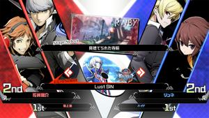 BlazBlue Cross Tag Battle Promotional Screenshot 047.jpg