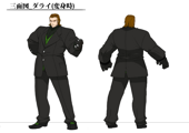 XBlaze Drei Model Sheet 05.png