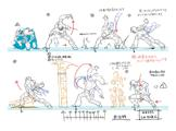 BlazBlue Azrael Motion Storyboard 10.jpg