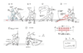 BlazBlue Izayoi Motion Storyboard 10.png