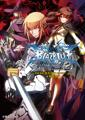 BlazBlue Phase Shift 2 Cover.jpg