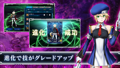 BlazBlue Alternative Dark War Google Play Store Screenshot 2.png