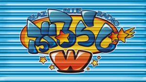 BBRadio Wide Intro Logo.png