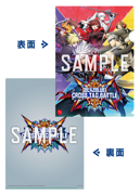 BlazBlue Cross Tag Battle Shop Extra Geo.png
