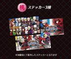 "Sample image<br><i>""BlazBlue: Cross Tag Battle"" Release Event Postcard Set</i>"