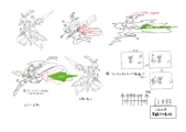 BlazBlue Izayoi Motion Storyboard 19(A).png