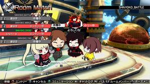 BlazBlue Cross Tag Battle Promotional Screenshot 045.jpg