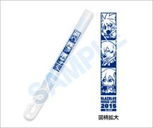 BlazBlue Music Live 2015 Light Stick.jpg