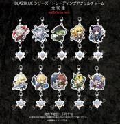 GGxBB Collab Cafe Trading Acrylic Charms.jpg