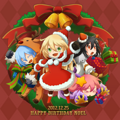 BlazBlue Noel Vermillion Birthday 02.png