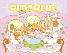 Merchandise Comiket 81 Fluffy BlazBlue Blanket.jpg
