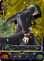 Unlimited Vs (Hazama 6).png
