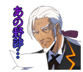 BlazBlue Blue Radio Sticker 141.png