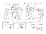 BlazBlue Azrael Motion Storyboard 22.jpg