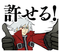 BlazBlue Blue Radio Sticker 021.png