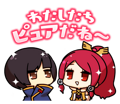 BlazBlue Blue Radio Sticker 172.png