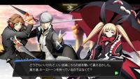 BlazBlue Cross Tag Battle Promotional Screenshot 027.jpg