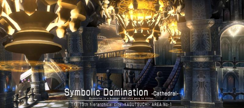 File:Symbolic Domination Cathedral Screenshot 01.jpg