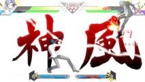 BlazBlue Cross Tag Battle Promotional Screenshot 058.jpg