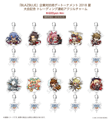CTFG 2018 Trading Acrylic Charms.png