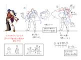 BlazBlue Azrael Motion Storyboard 23.jpg