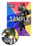 Merchandise BBTAG shopextra stellaworth.jpg