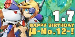 BlazBlue Mu-12 Birthday 06.jpg