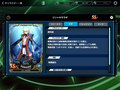 BlazBlue Alternative Dark War App Store Screenshot 3B.webp
