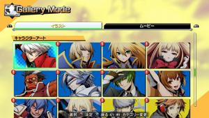 BlazBlue Cross Tag Battle Promotional Screenshot 022.jpg