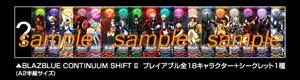 Merchandise Comiket 80 BBCSII A2 Half-size Character Posters.jpg