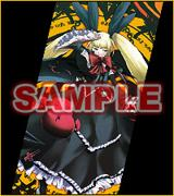 Merchandise Comiket 77 Special Large Tapestry.jpg