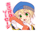 BlazBlue Blue Radio Sticker 040.png