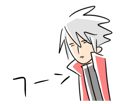 BlazBlue Blue Radio Sticker 072.png