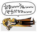 BlazBlue Blue Radio Sticker 123.png