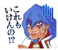 BlazBlue Blue Radio Sticker 111.png